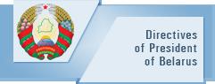 Directives of President of Belarus